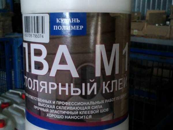 М1 столярный ПВА 3 кг