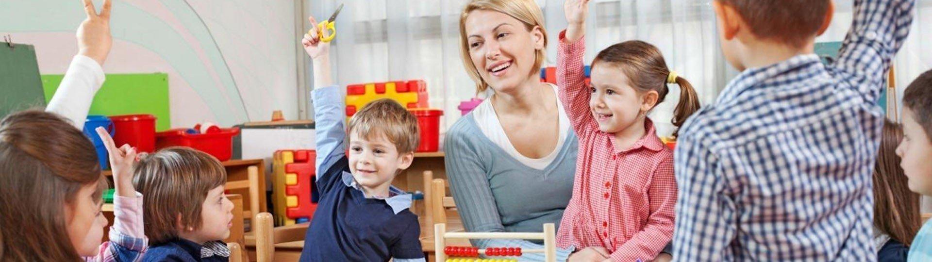 Детский сад компенсирующего вида №6 Золотой ключик