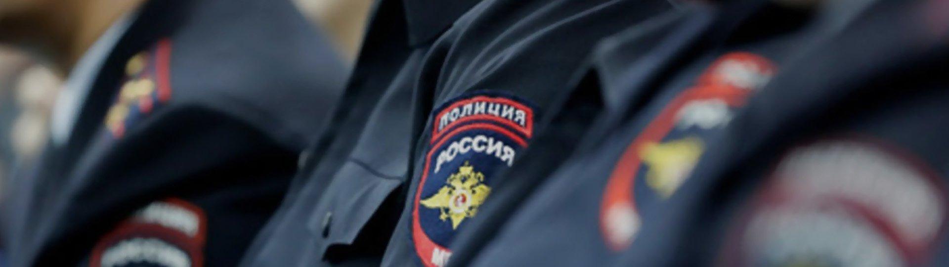 ОГИБДД МВД России по Тимашевскому району