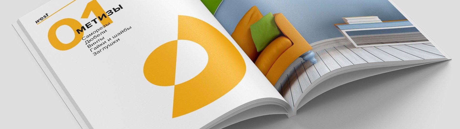Рекламная продукция Арт и Дизайн