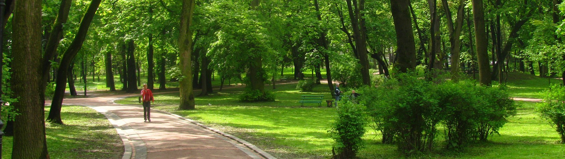 Городской парк культуры и отдыха Изюминка
