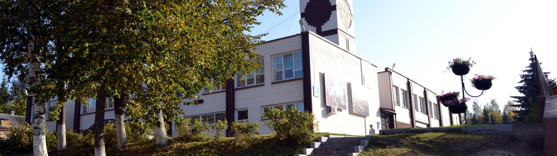 Администрация Роговского сельского поселения