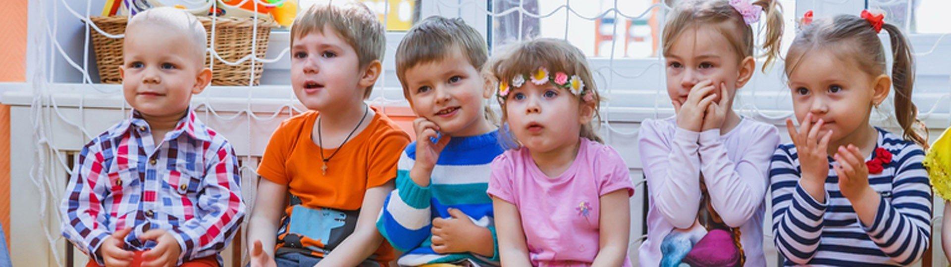Детский сад №9