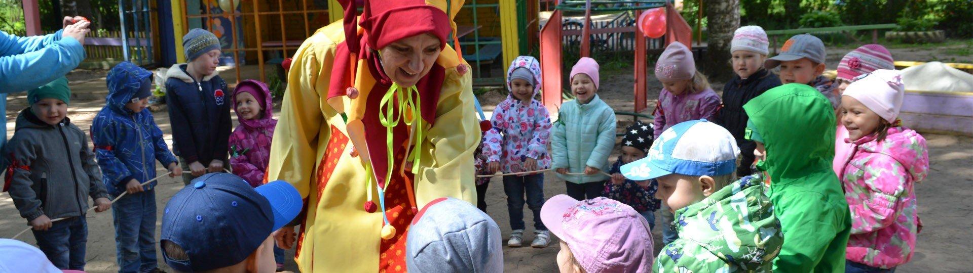 Детский сад комбинированного вида №21