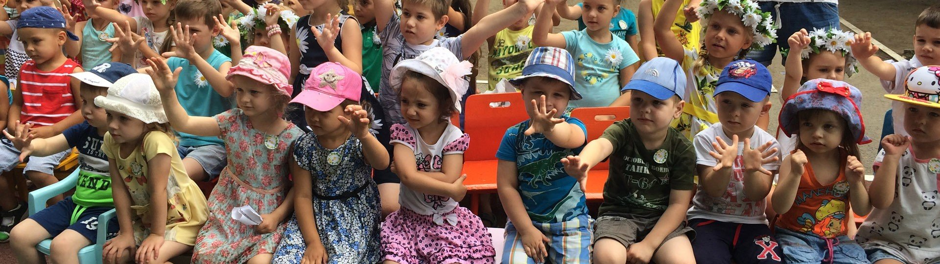 Центр развития ребенка - детский сад №7