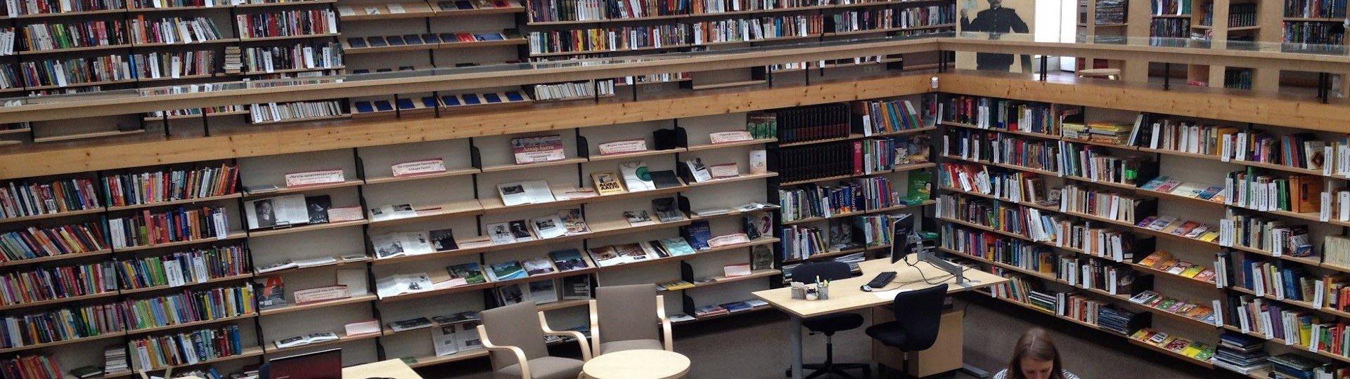 Городская библиотека в мкр.Садовод