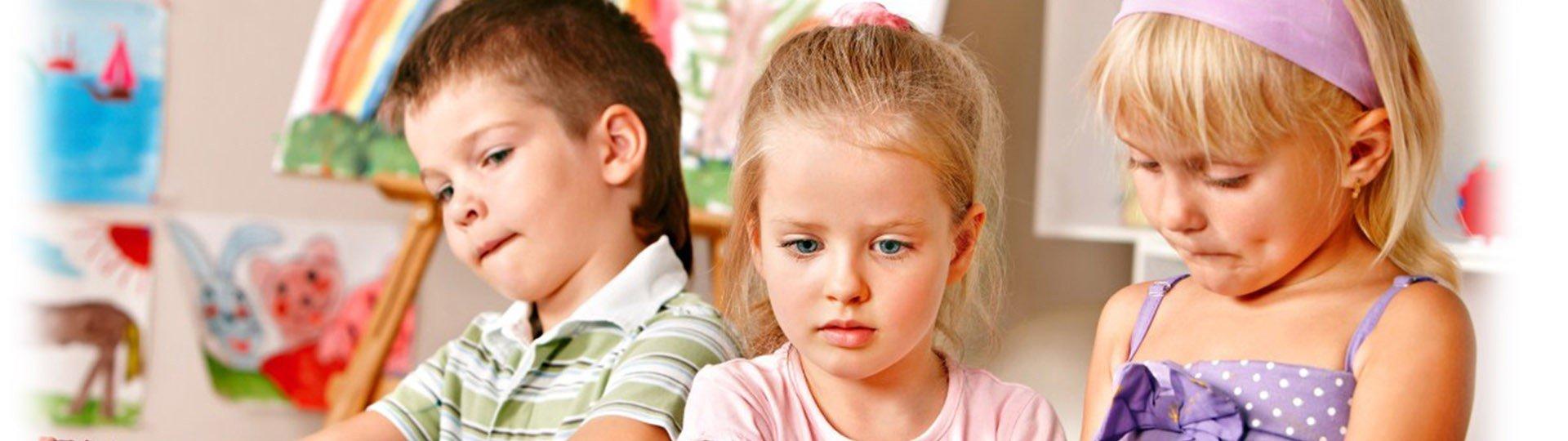 Детский сад комбинированного вида №20