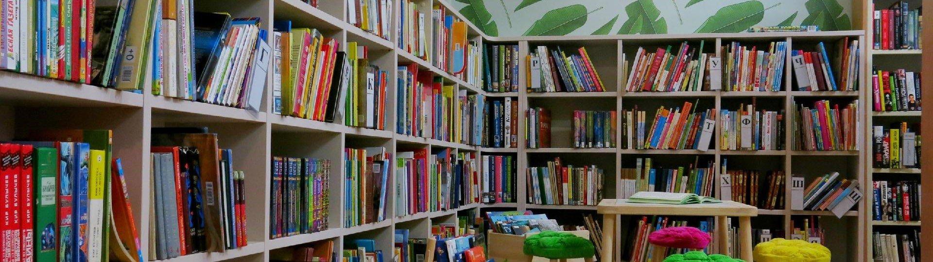 Городская библиотека в мкр.Индустриальном