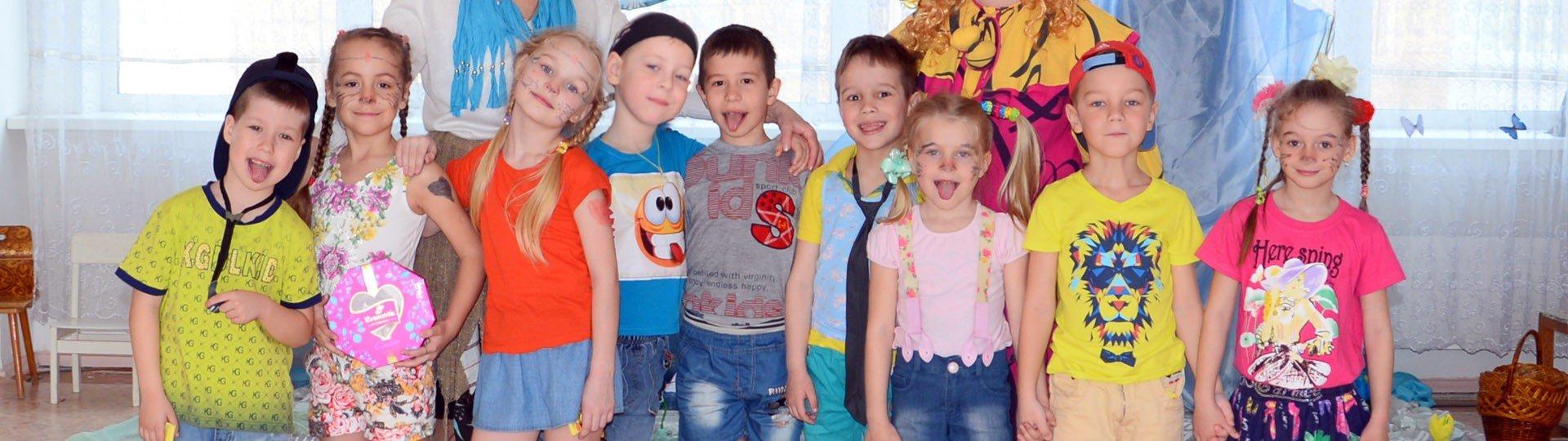 Детский сад комбинированного вида №3