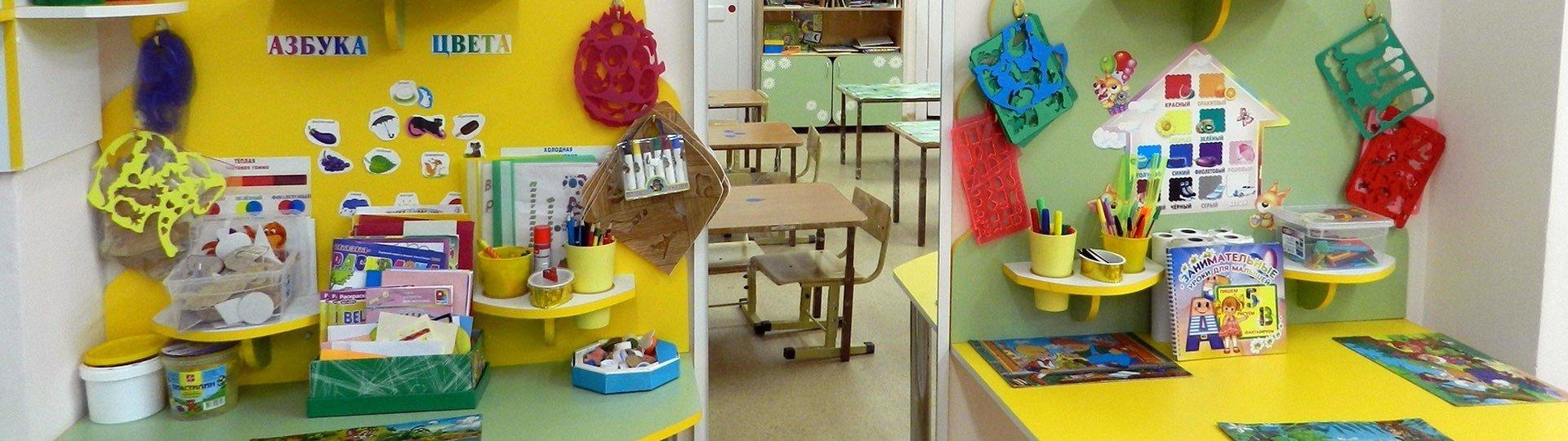 Детский сад компенсирующего вида №2