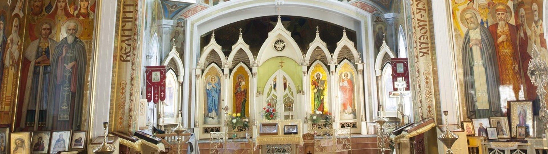 Православный приход Свято-Никольского храма станицы Медведовской