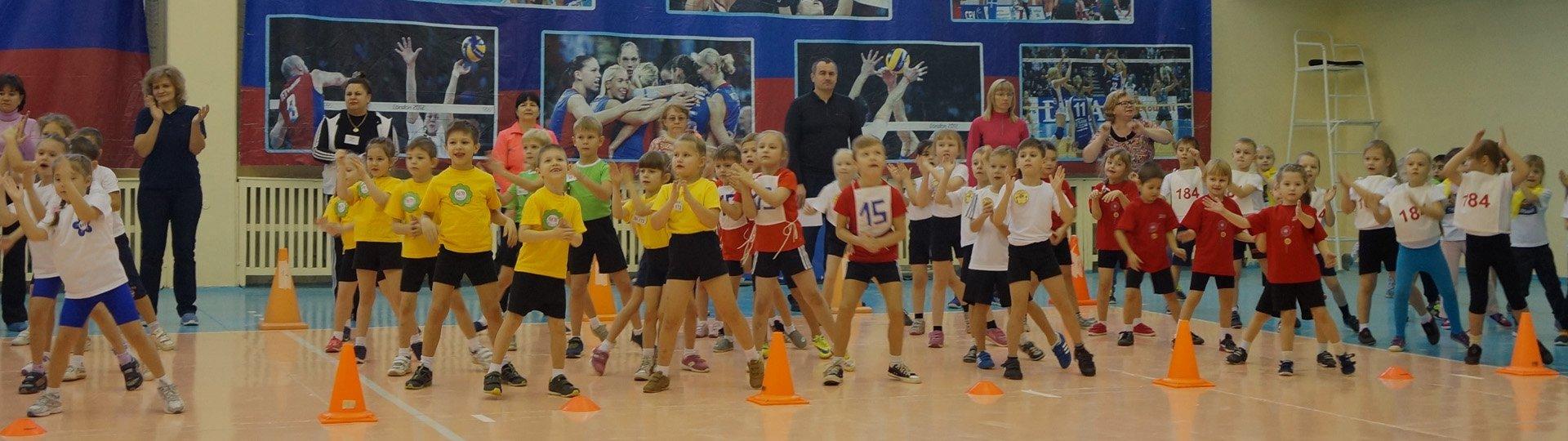 Детско-Юношеская Спортивная Школа Тимашевска