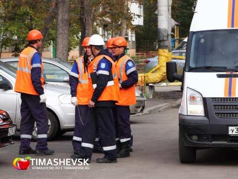 Райгаз Аварийная служба в Тимашевске
