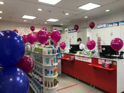 Тимашевск аптека Апрель доставка лекарств