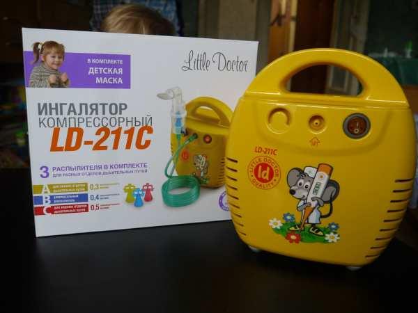 Ингалятор компрессорный LD-211С