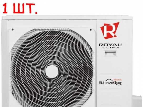Внешний блок мульти сплит-системы на 2 комнаты Royal Clima 2RFM-18HN/RCI-TGM09HN*2шт