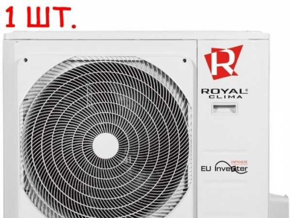 Внешний блок мульти сплит-системы на 5 комнат Royal Clima 5RFM-42HN/RCI-TM09HN*5шт