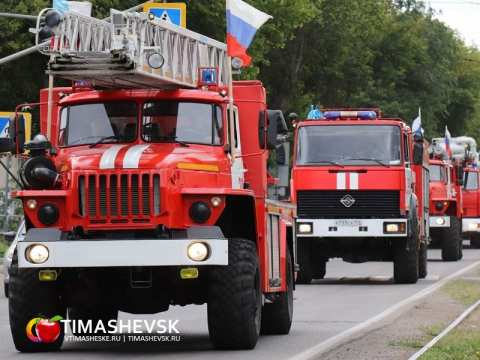 Федеральное Казенное Учреждение 13 Отряд Федеральной Противопожарной Службы по Краснодарскому Краю