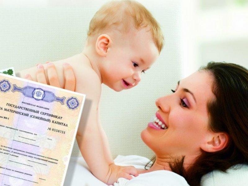 В Тимашевском районе выдано 7390 сертификатов на материнский капитал