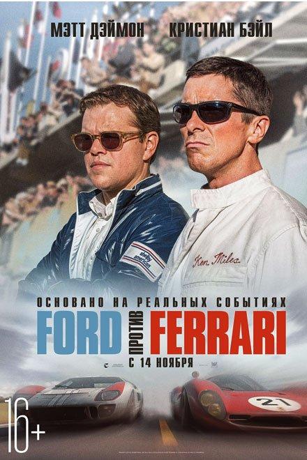Расписание кино с 15 по 20 ноября