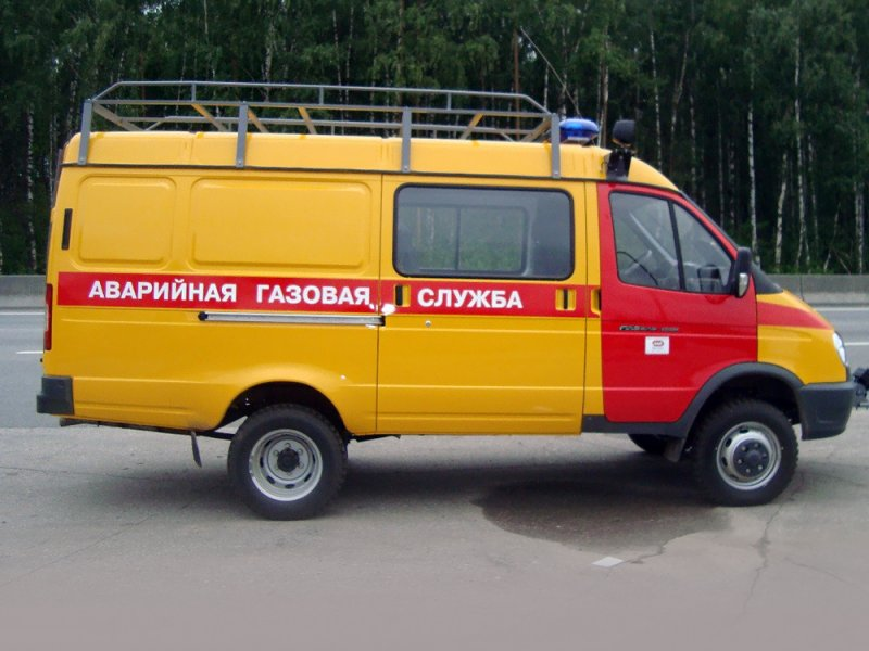 Аварийная служба Тимашевск Райгаз