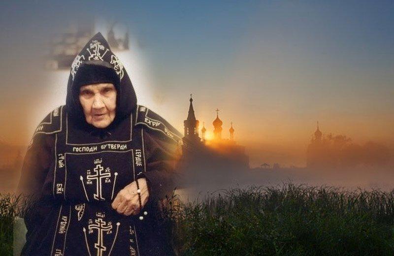 Схимонахиня Нила - Пророчества о России