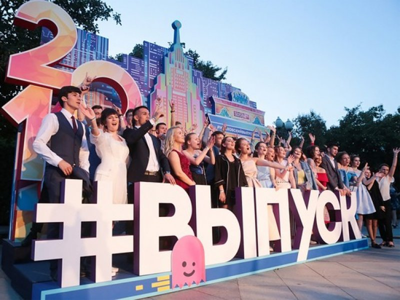 В школах 27 июня пройдет всероссийский «Выпускной вечер» в онлайн-режиме