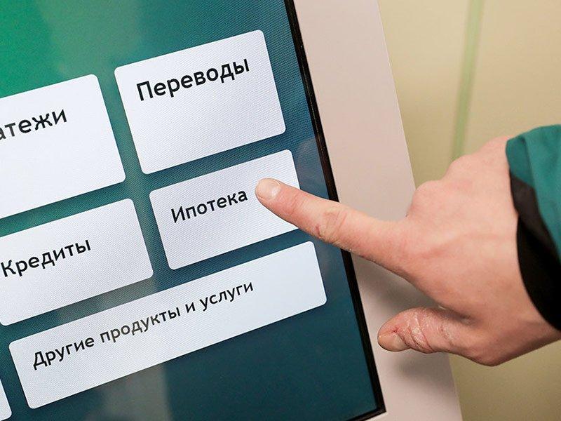 Ипотека в ЮниКредит Банк в Ростове-на-Дону