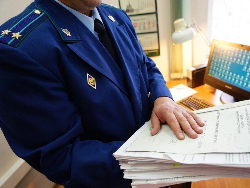 В Тимашевске чиновники стали фигурантами уголовного дела