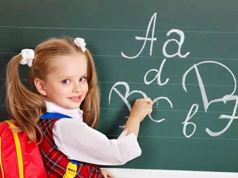 Как помочь первокласснику адаптироваться к школе