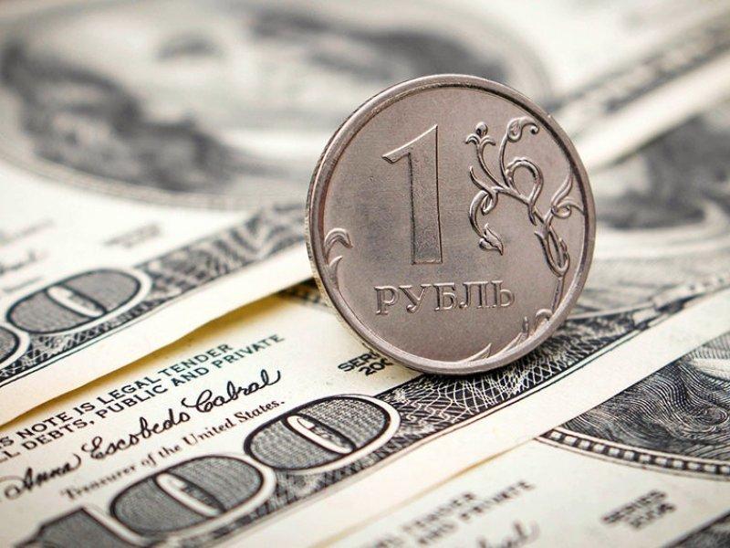 Курс  доллара в России может подорожать до 90 рублей
