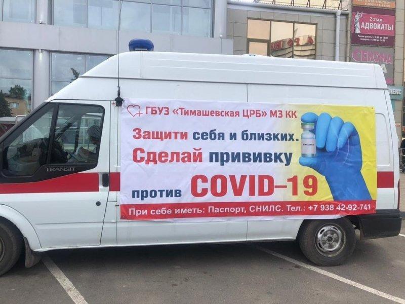 На Кубани ввели обязательную вакцинацию от коронавируса