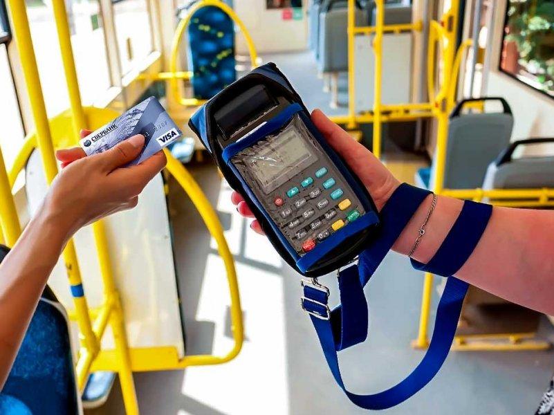 В России появится единый проездной билет