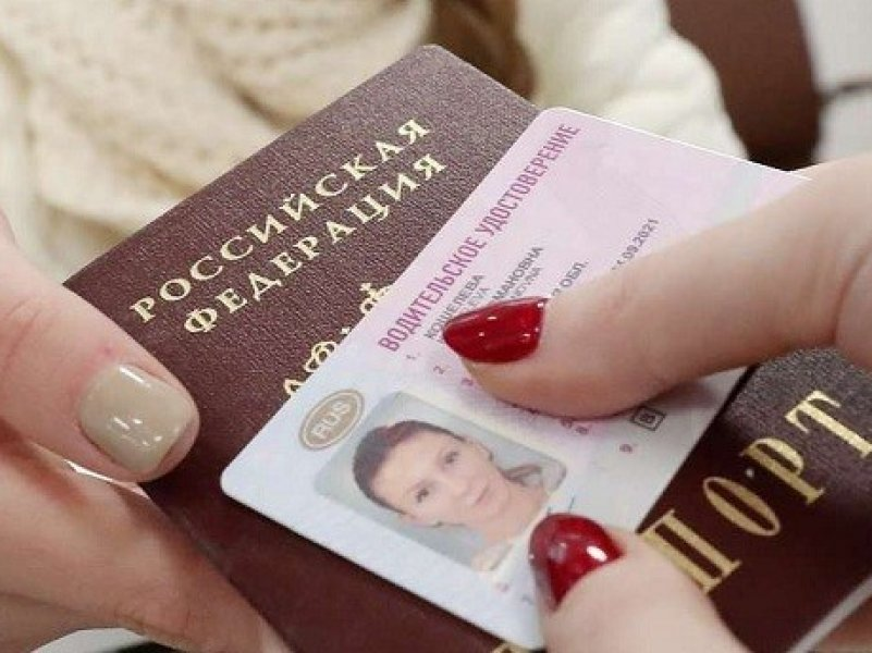 В России можно будет получать банковские услуги по водительским правам