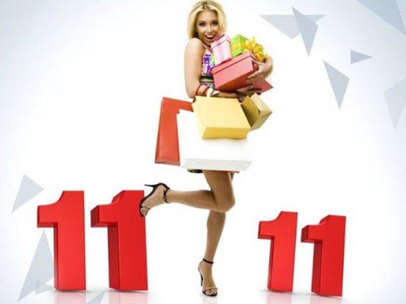 Сегодня  - всемирный День шоппинга