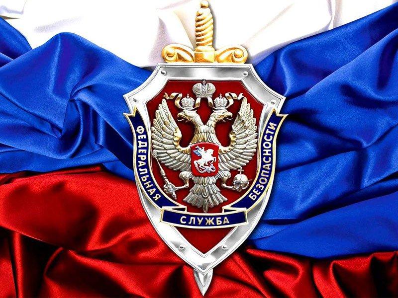 Учиться в образовательных организациях ФСБ России
