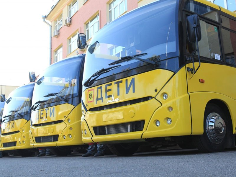 Проверка школьных автобусов