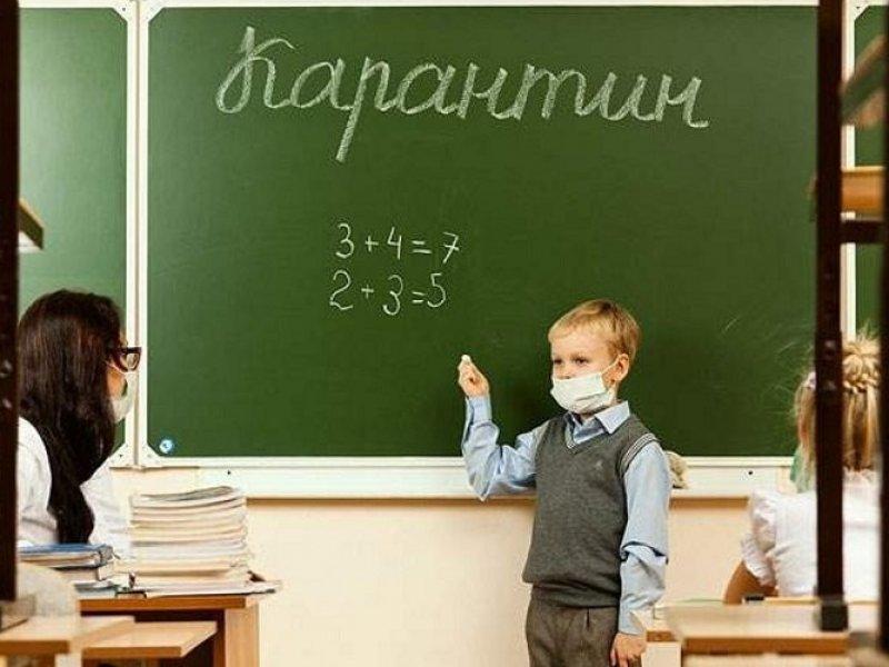В России из-за закрытия школ предложили давать родителям больничный