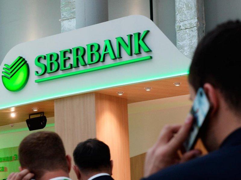 Сбербанк запускает мгновенные переводы денег в  десять стран