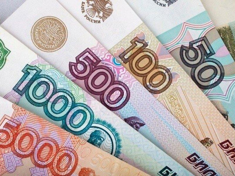 Россияне не хотят отказываться от наличных денег