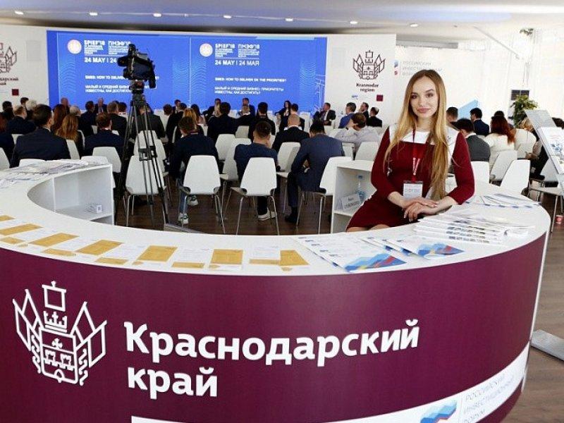 Краснодарский край представит на ПМЭФ 58 инвестпроектов на 300 млрд рублей