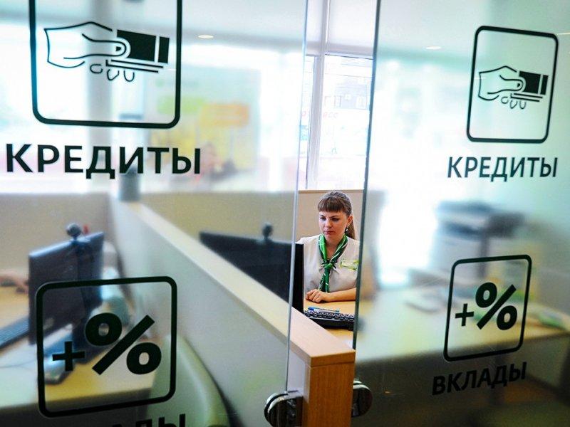 Какую сумму россияне готовы тратить на выплату долгов