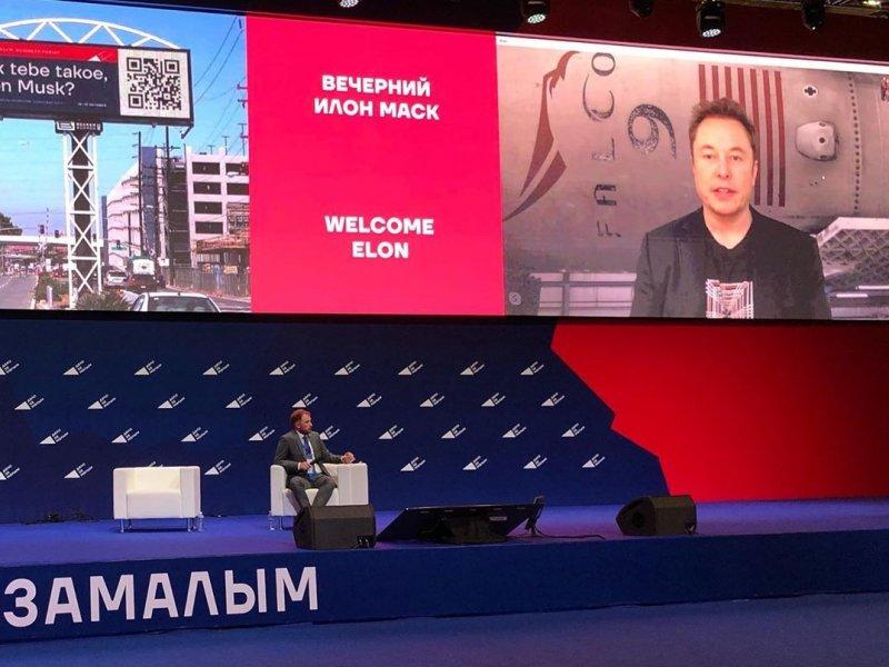 В Краснодаре прошел сенсационный бизнес-форум