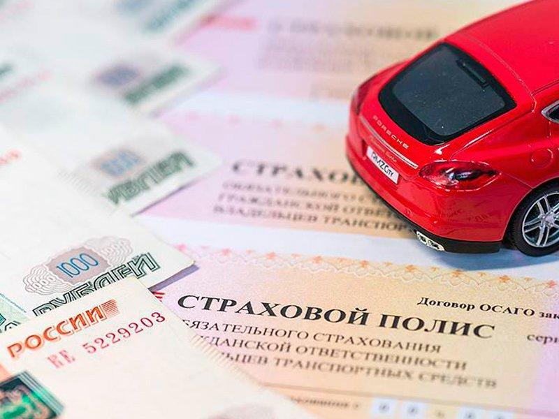 В России вступили в силу новые тарифы ОСАГО