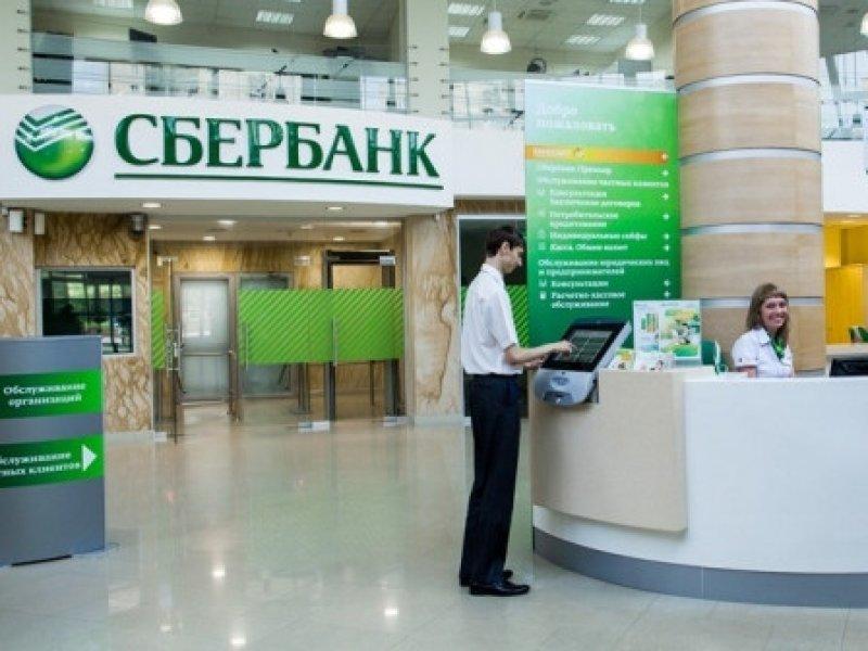 Сбербанк тестирует отправку онлайн-переводов людям без карт и счетов