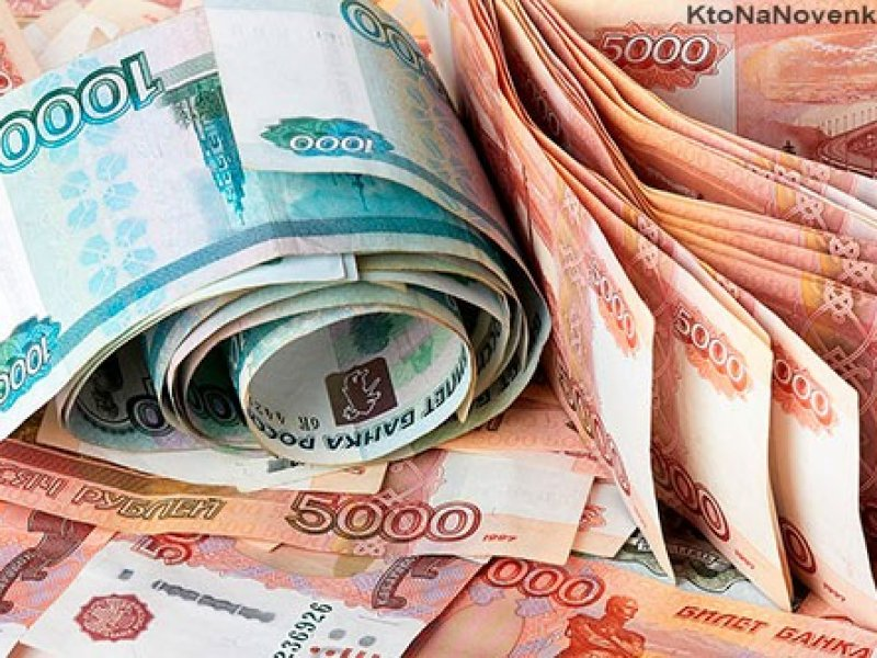 Глава Центробанка опровергла слухи о деноминации рубля