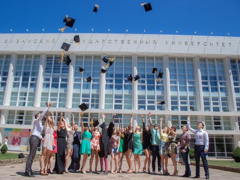 Университет Кубани попал в рейтинг вузов страны с самыми высокими зарплатами выпускников