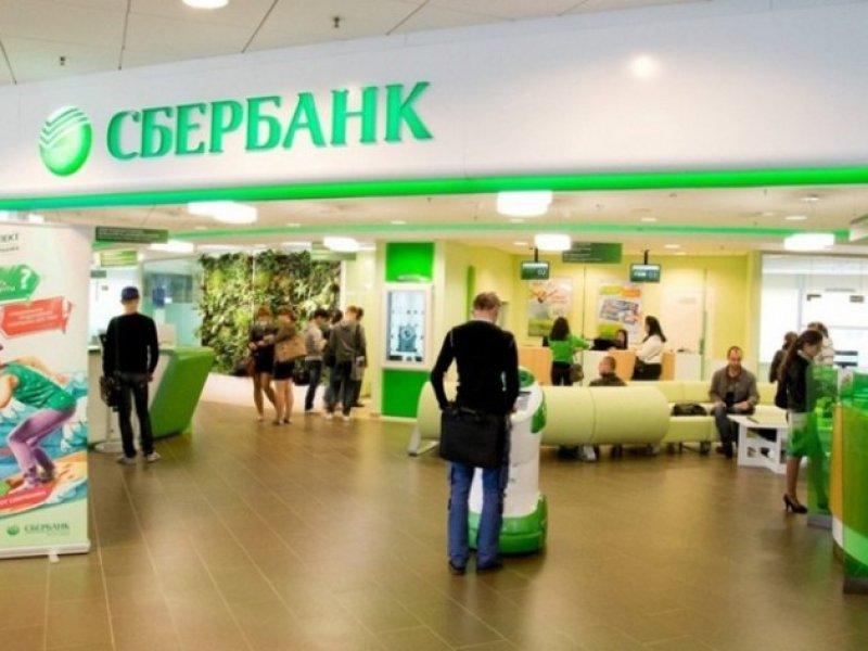 Сбербанк будет выдавать кредиты на новых условиях