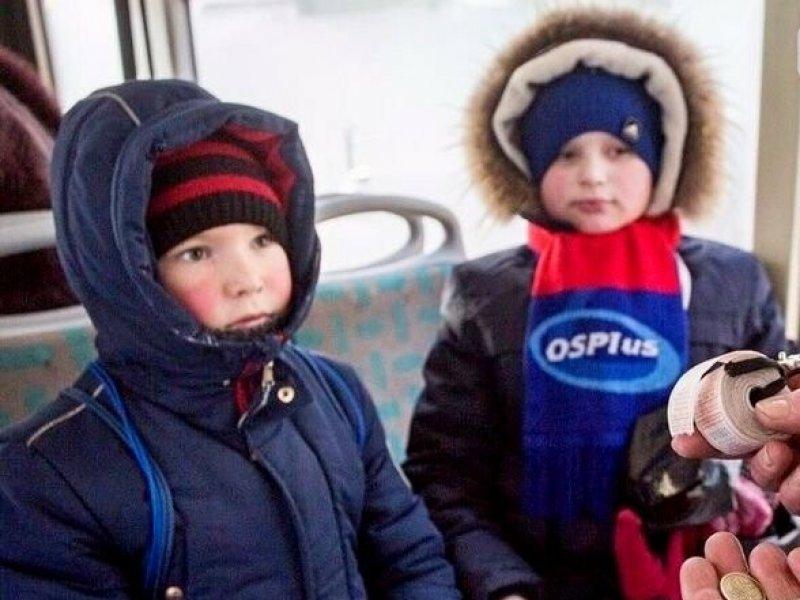 В России запретили высаживать из транспорта детей без билетов