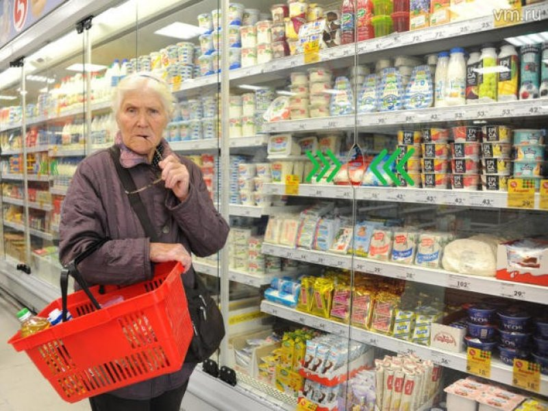 В России предлагают ввести продуктовые карточки для малоимущих